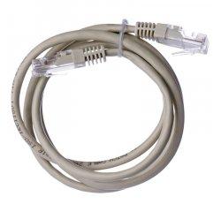 EMOS S9122 UTP PATCH KABEL CAT5E PVC 1M